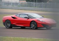 Pininfarina a luat un Ferrari la modificat?