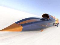 1000 de mile pe ora viteza maxima