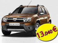 Dacia Duster - preţuri în Germania