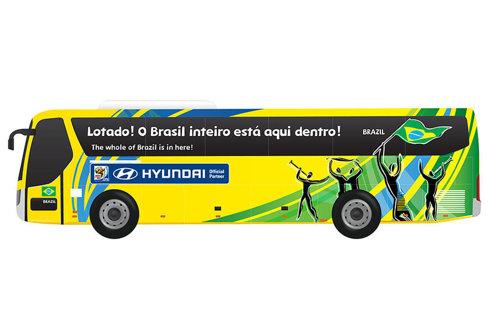 Brazilia slogan