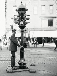 Primul semafor