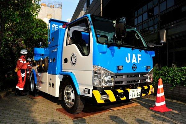 Nissan JAF - solutia pentru interventii in cazul masinilor electrice ramase in pana de curent