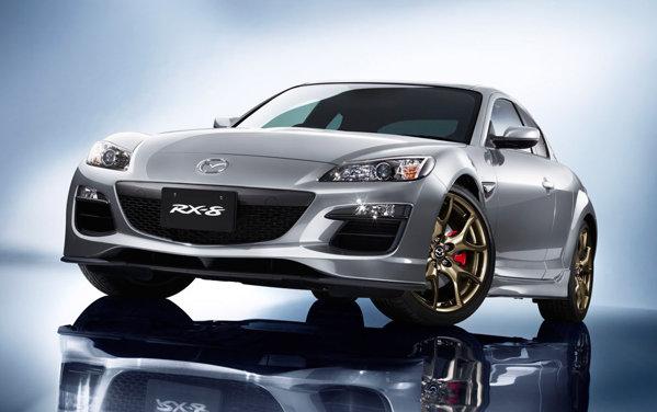 Mazda RX-8 Spirit R este o editie special de final de cariera, produsa in 1.000 de exemplare