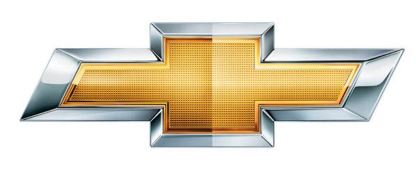 Actualul logo Chevrolet
