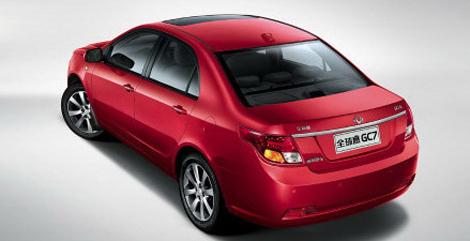 Gleagle GC7 este un sedan compact, cu lungimea de 4,43 metri