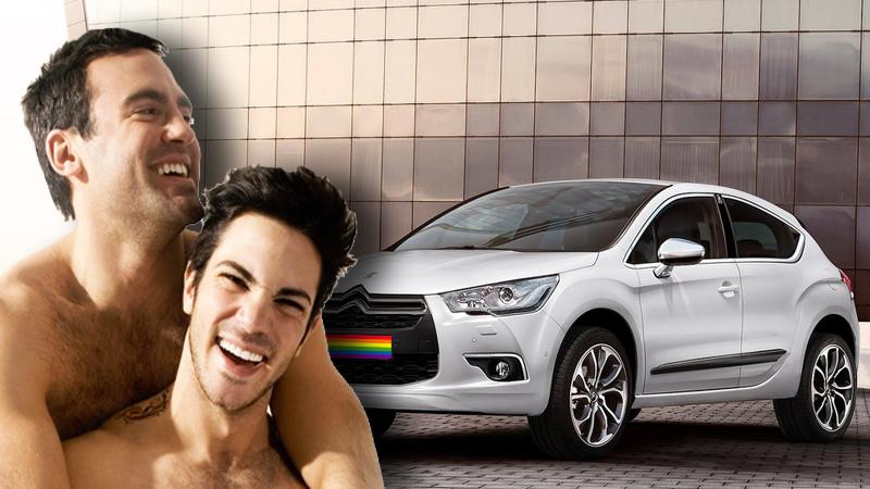Секс машине для гея