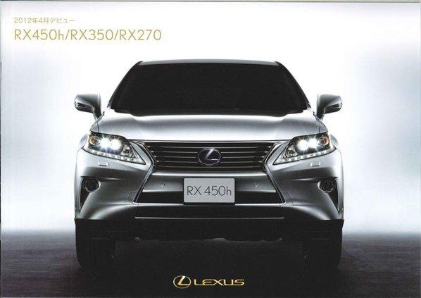 O imagine foarte agresiva pentru Lexus RX facelift