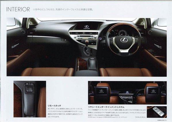Interiorul lui Lexus RX facelift promite un nivel excelent al calitatii si nivelului de dotari