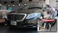 Primele informaţii cu versiunea eco Mercedes-Benz S500 Hybrid Plug-In