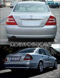 Mercedes X2 ?