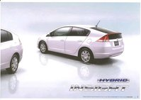 Forma aerodinamica explica asemanarea cu Prius