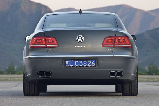 VW Phaeton spate