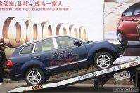 Cayenne+Bentley=Huatai B35