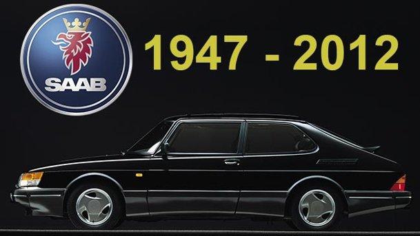 65 de ani de istorie Saab în imagini (1947-2012)