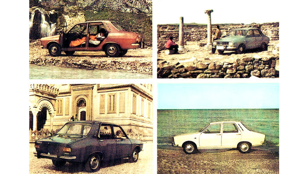 9 x VIDEO. Cum arătau reclamele la maşinile româneşti în trecut: ARO, DAC, ROMAN, Dacia