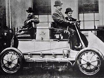 Noi zicem că sunt dotări noi, dar sunt mai vechi de 1902