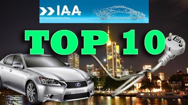 TOP 10: Maşini electrice şi ecologice la Frankfurt 2011