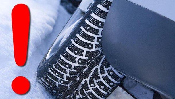Cauciucuri de iarnă - atenţie la ţepe dacă vă luaţi cauciucuri iarnă!