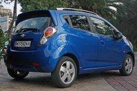 Look de mini-coupe