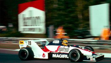 Primul monopost de Formula 1 al lui Ayrton Senna este de vânzare