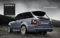 Cosworth face banii
