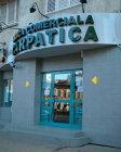 Banca Comerciala Carpatica Posts RON42M Losses In 2016