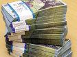 Romania Raises RON334.1M Selling April 2026 Bonds at 4.5% Average Yield