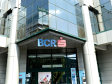 BCR Net Profit Grows 80% in 2018, to RON1.2B