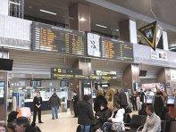 EC Approves EUR4.4M Romanian Aid Scheme to Compensate Regional Airport Operators