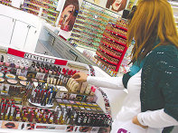 Eight Of World's Largest Cosmetics Manufacturers Have A Direct Presence In Romania