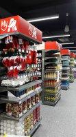Auchan Opens Supermarket in Craiova, Reaches 19 MyAuchan Stores in Romania