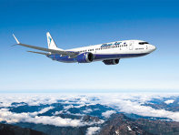 Germany's Zeitfracht Group Acquires 10% In Airline Blue Air