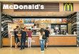 McDonald's Seeks To Hire 700 People At Its Romanian Restaurants