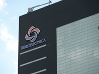 Hidroelectrica Minority Shareholder Says Buying CEZ Assets Would Affect Listing