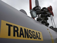 Transgaz Seeks RON300M Working Capital Loan