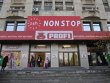 Profi Becomes First Retailer in Romania to Overshoot 1,000-Store Mark