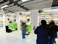 Dona Pharmacy Chain Revenue Up 13% In 2015