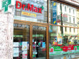 Retail Pharmacy Market Leader In Czech Republic And Slovakia Enters Romania Via Acquisition