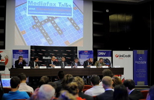 Mediafax Talks about Transport & Logistics 2011