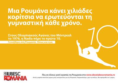 Nadia Comaneci (greaca)