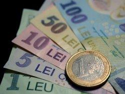 Istoria banilor românilor
