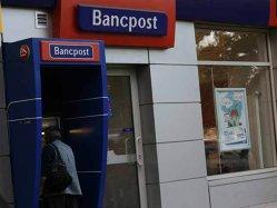 Profit net de 25,2 milioane de lei în trimestrul I din 2015 la Bancpost