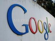 O fetiţă a trimis o scrisoare către Google în care cerea o zi liberă pentru tatăl său. Răspunsul a fost de milioane
