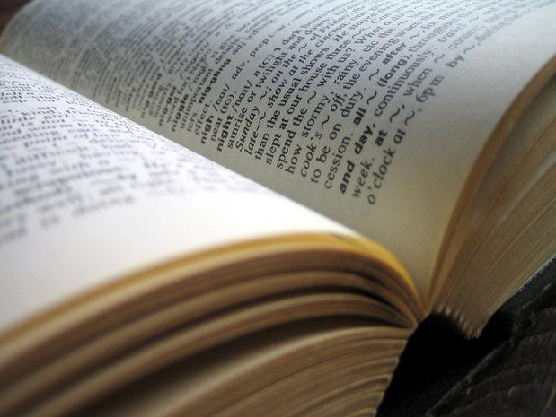 Este cel mai folosit cuvânt din lume, însă puţină lume îi cunoaşte semnificaţia