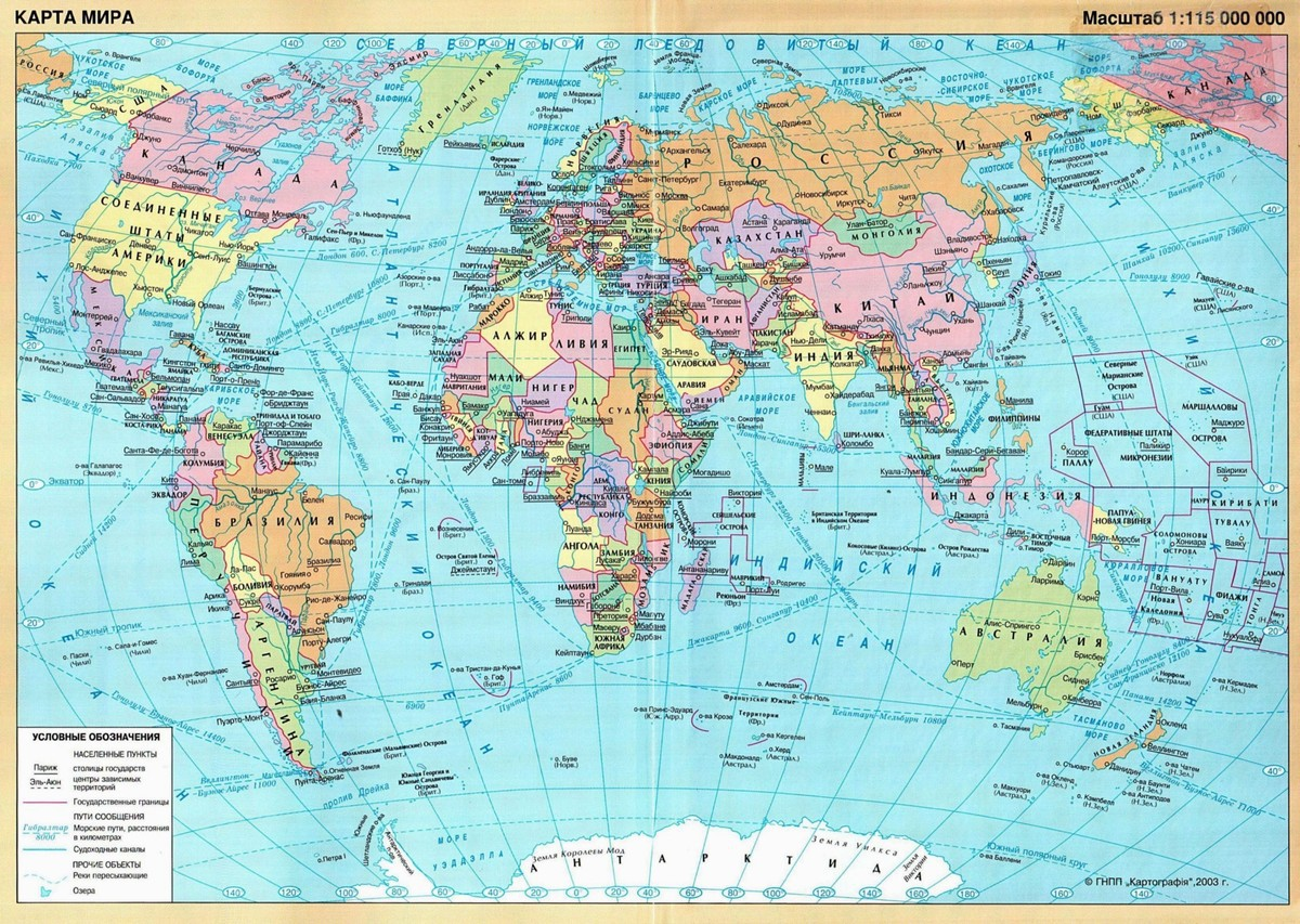 Cum Ar Arăta Harta Globului Pămantesc Dacă Fiecare ţară S Ar Pune