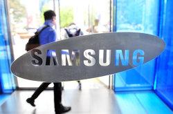 Vicepreşedintele Samsung Lee Jae a fost arestat în Coreea de Sud