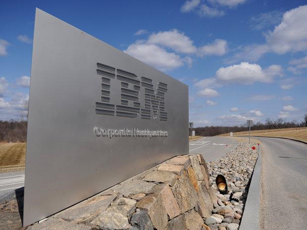 Decizie radicală: IBM cere angajaţilor care lucrează de acasă să se întoarcă la birou ori să plece din companie