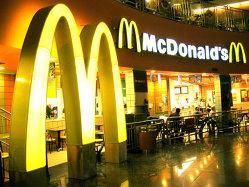Cât câştigă un angajat la McDonald's în România