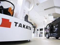 Takata, producătorul japonez de airbaguri, a depus documentele pentru faliment