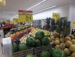 Unde a deschis azi Carrefour un nou magazin